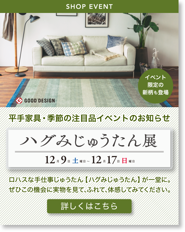 info_shop_20171027