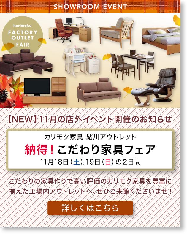 info_showroom_20171104