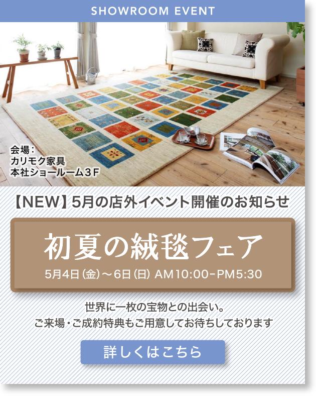 info_showroom_20180416