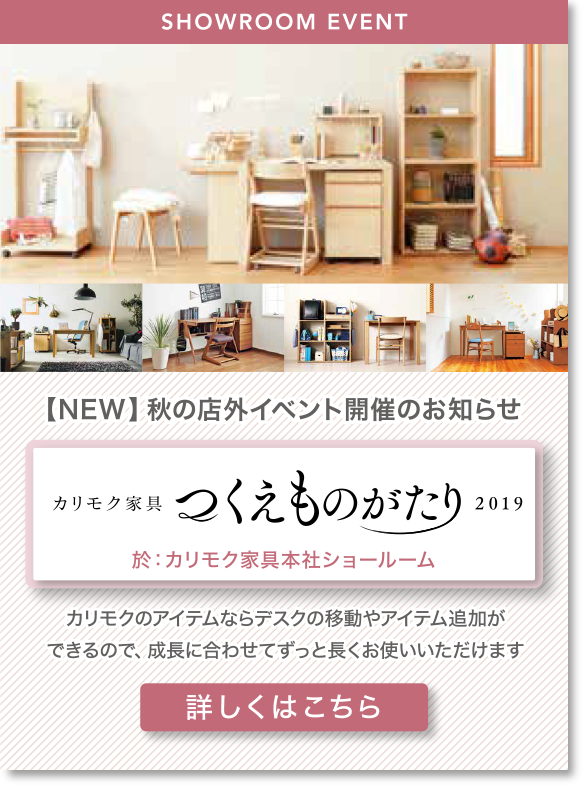info_showroom_20181005_02
